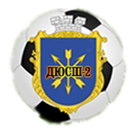 ДЮСШ-2