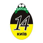 ДЮСШ-14